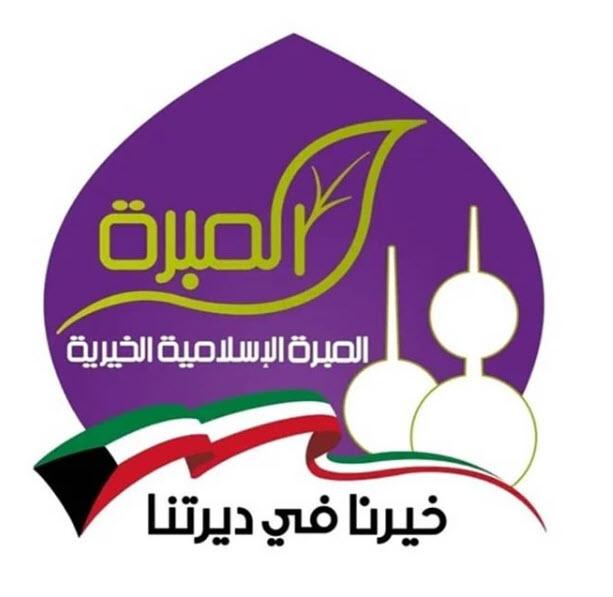 khairkw.org